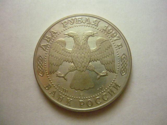 Металлоискатель: Т-34(гроза монет).  Генерал-полковник.