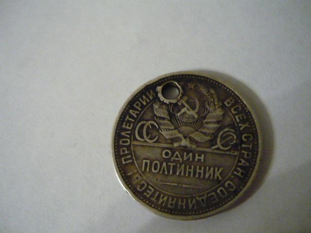 Статус. убили кузнеца. maksss7979.  Металлоискатель: Т-34(гроза монет).  Генерал-полковник.