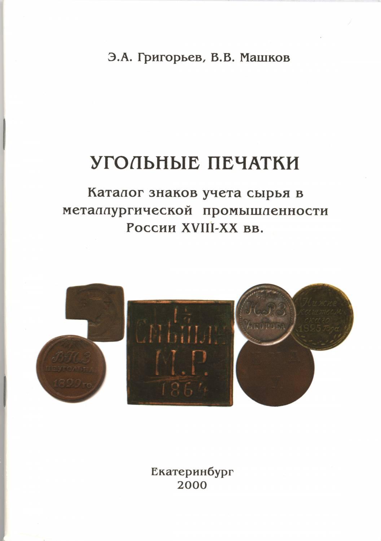 http://uralpoisk.ucoz.ru/_fr/5/1136573.jpg